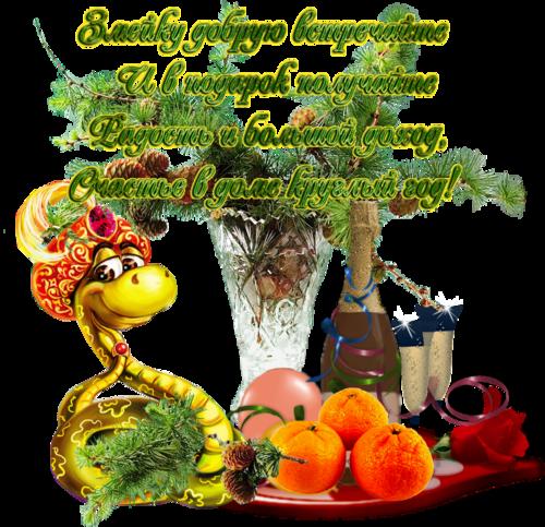 http://img-fotki.yandex.ru/get/5628/131624064.34d/0_a0f7d_53d55431_L.jpg
