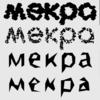 mekra-generative.png