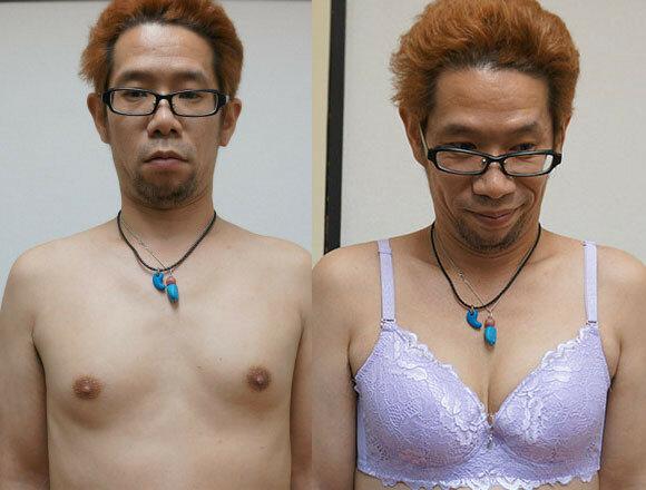 занимаются студенты мужики с женской грудью фото его