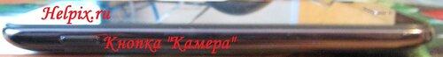 Вид сбоку Star N8000 для Helpix.ru
