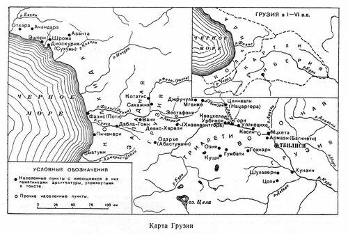 Карта древней Грузии