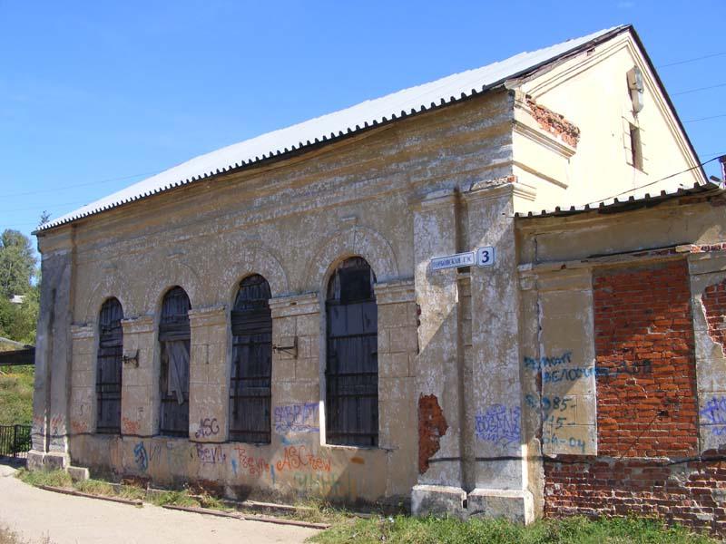 Горбовская ГЭС