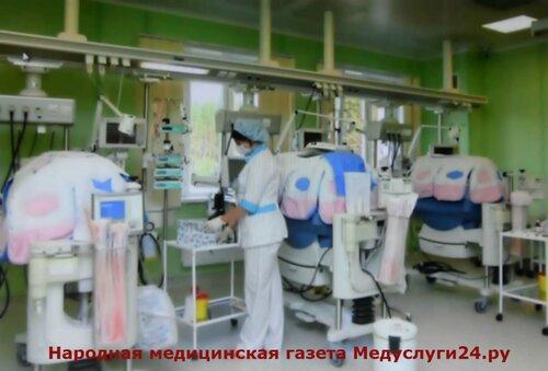 Перинатальный центр, Народная медицинская газета Meduslugi24.ru