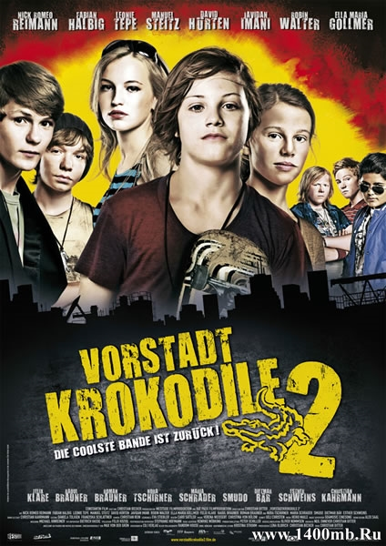 Деревенские крокодилы2 / Vorstadtkrokodile2  / Крокодилы из пригорода 2 (2010/DVDRip)