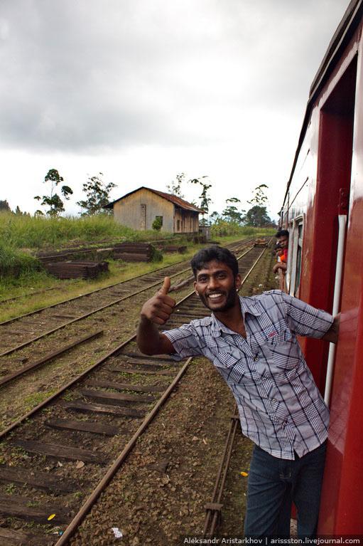Шри-Ланка_Как угнать поезд_29