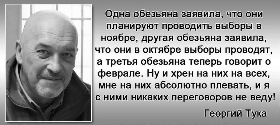 Боевики пытаются привязать освобождение пленных к вопросу амнистии, - Ирина Геращенко - Цензор.НЕТ 7974