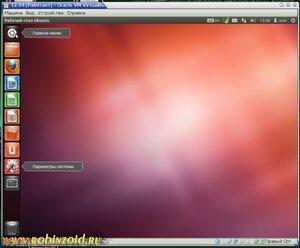 внешний вид ubuntu