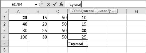 Рис. 6.13 - а. Ввод функции вручную