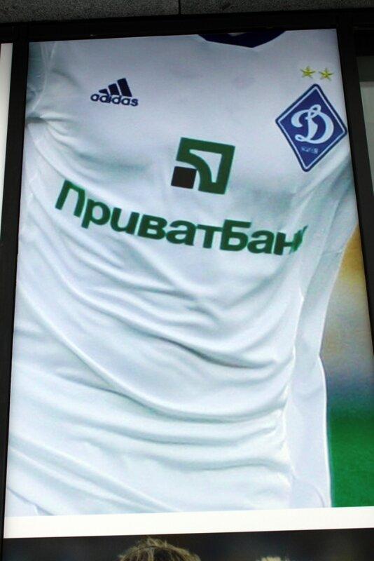 Футболка с логотипом ПриватБанка