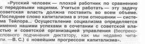 http://img-fotki.yandex.ru/get/5628/42410816.45/0_bd77a_81a807bf_L.jpg