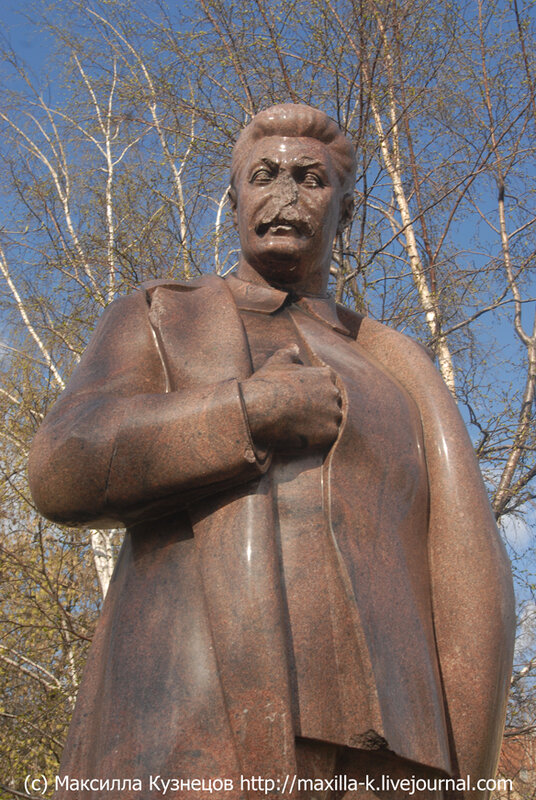 Сталин без носа