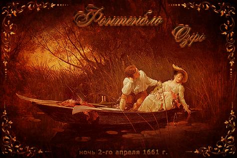http://img-fotki.yandex.ru/get/5628/56879152.193/0_c7187_c8965592_orig