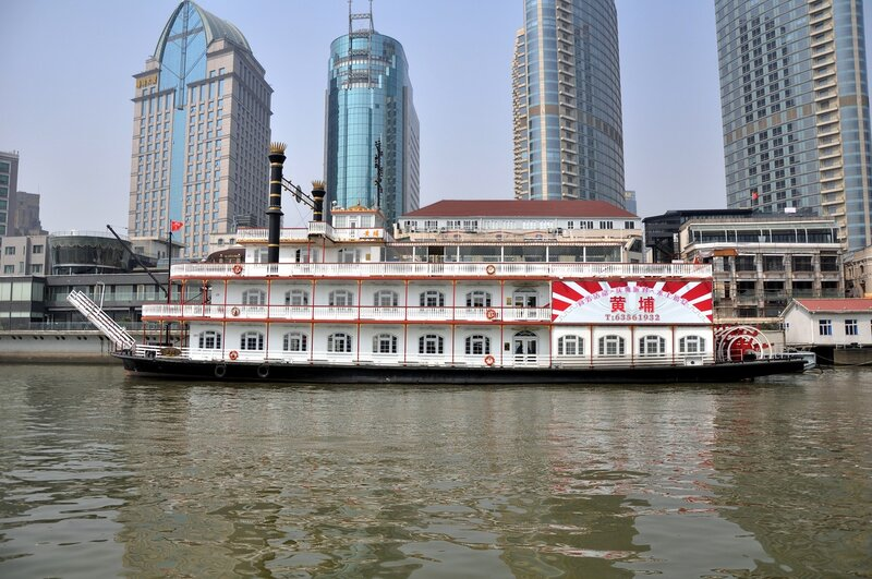 Китай. Шанхай. Приток реки Янцзы