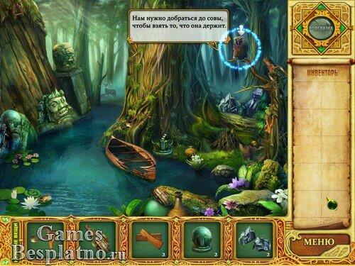 Мистическая Эпоха: Имперский Посох