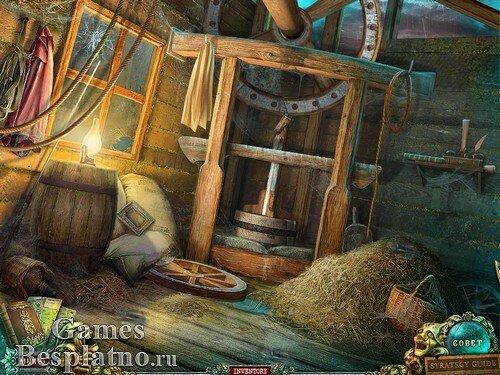 Страх на продажу 2: Санвилльская история. Коллекционное издание