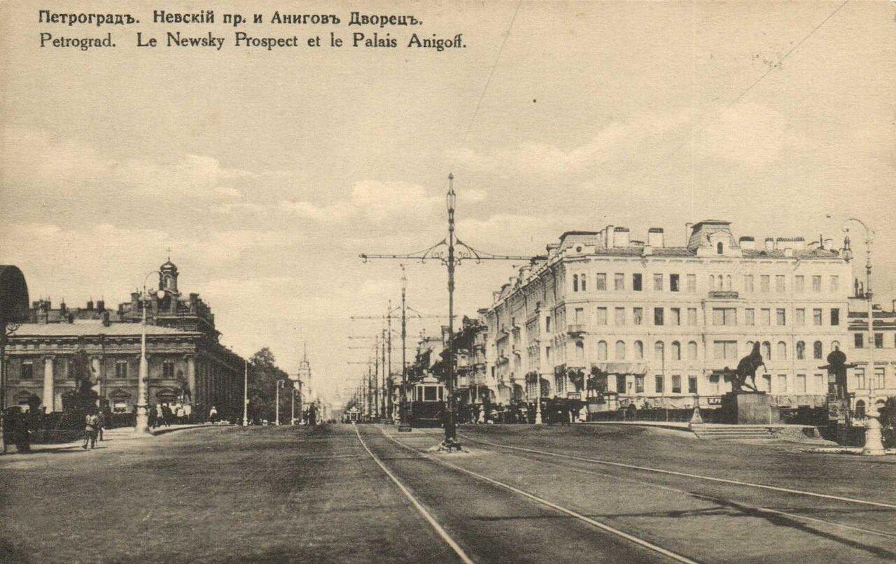 Невский проспект и Аничков дворец