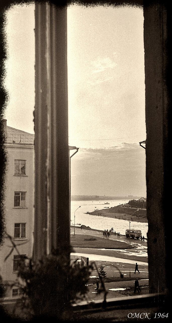 Омск. 1964.  Вид из окна.