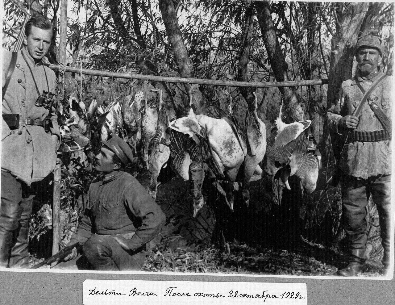 1929 г.10-22 Дельта Волги. После охоты