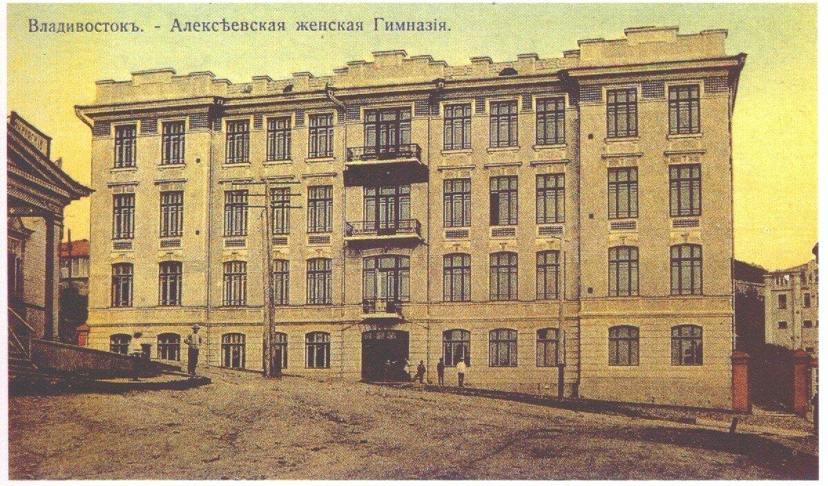 Алексеевская женская гимназия