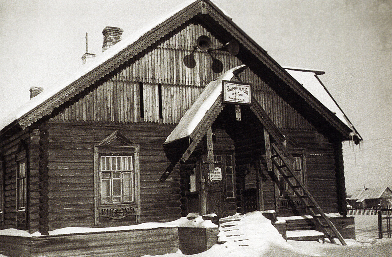 Клуб в районе поселка Медвежья Гора