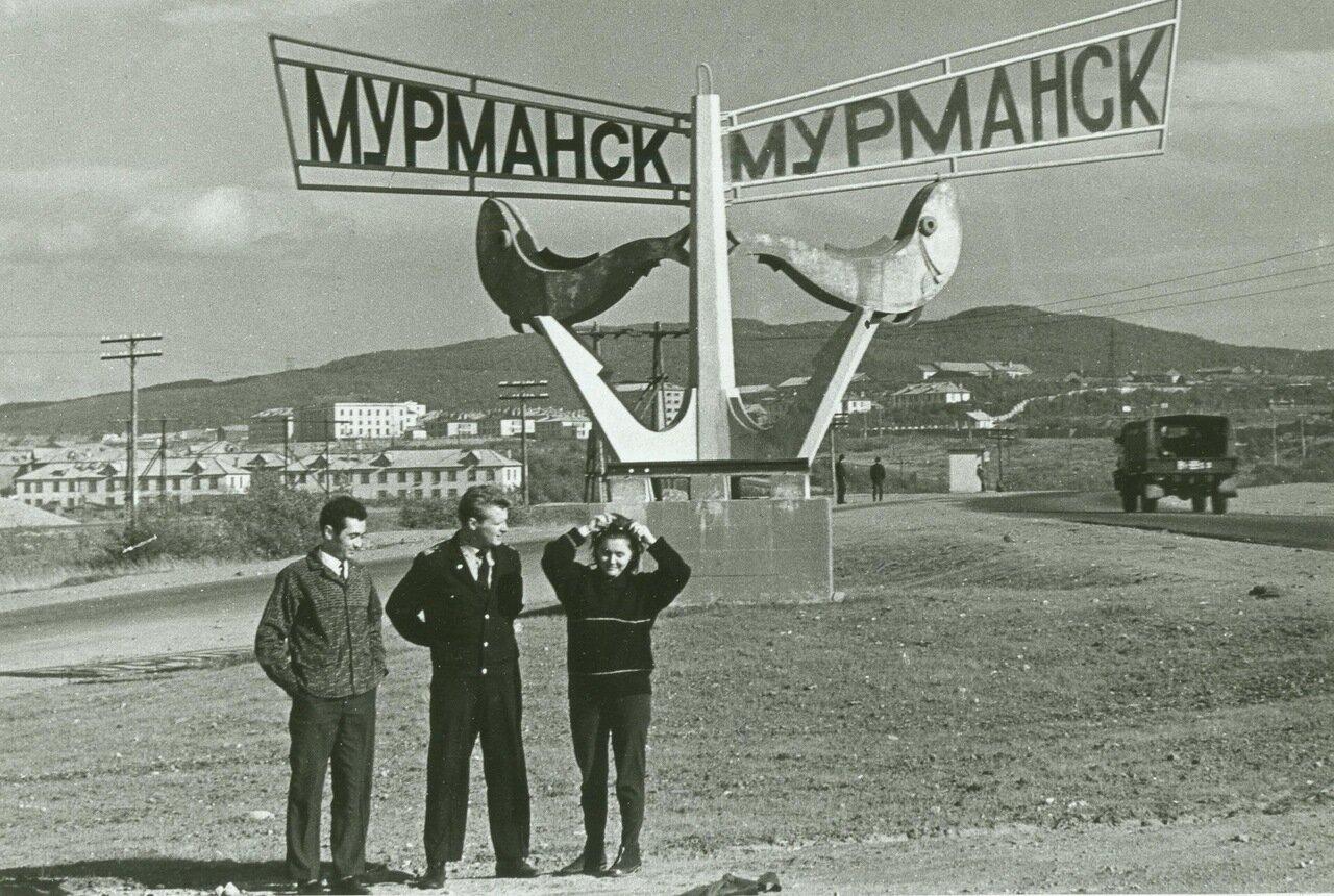 Южный въезд в город.1969 год.