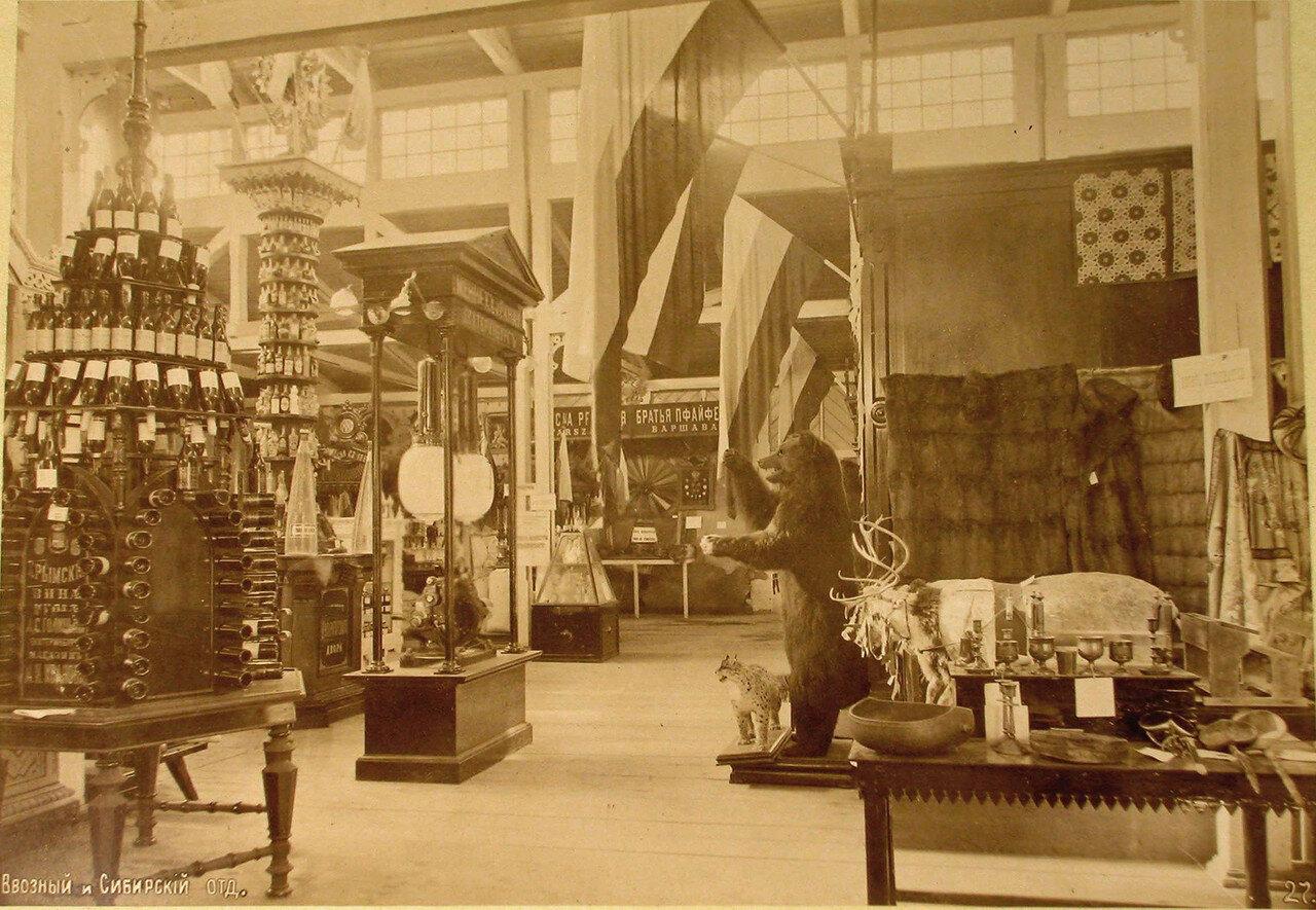 88. Вид части зала с экспонатами Ввозного и Сибирского отделов выставки
