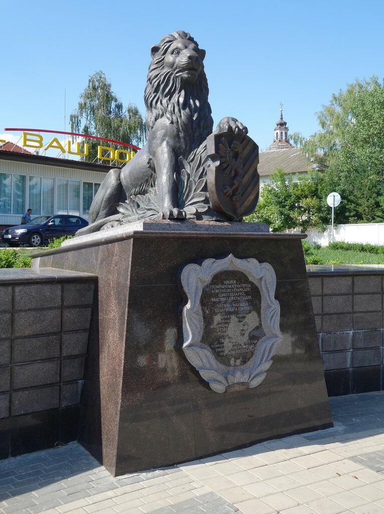лев и герб