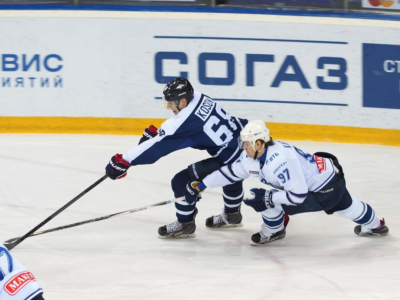 53Металлург - Динамо Москва 28.12.2015