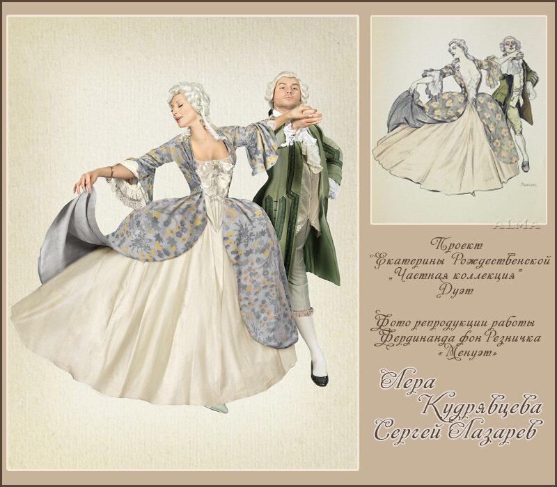 Проект Екатерины Рождественской