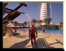 ОАЭ. Дубаи. Madinat Jumeirah. Wild Wadi