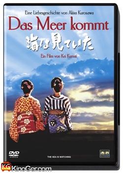 Das Meer kommt (2002)