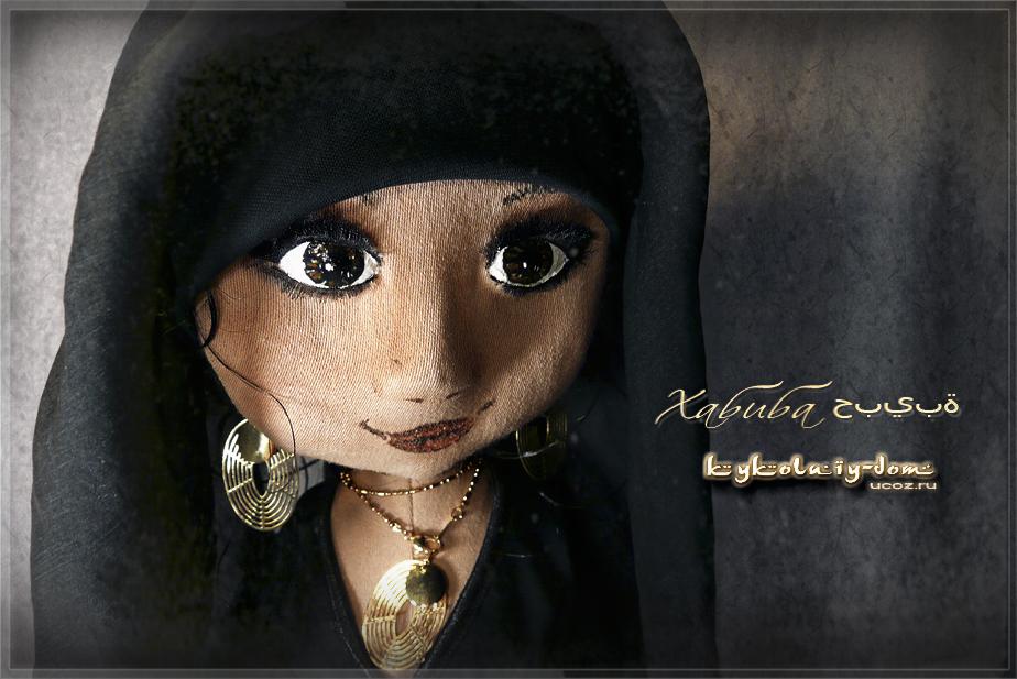 интерьерная текстильная шарнирная кукла продажа или пошив под заказ. пошив текстиля от швейной мастерской Shtorkin-Dom в Славянске.контакты...* http://shtorkin-dom.ucoz.ru/* 095 855 49 49* Poshiv-lambrikenov@yandex.ua