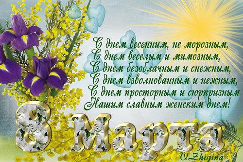 https://img-fotki.yandex.ru/get/5629/131884990.3e/0_9721c_1d44dcf1_L.jpg