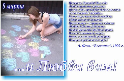 http://img-fotki.yandex.ru/get/5629/13753201.15/0_7b92a_758edb05_L.jpg