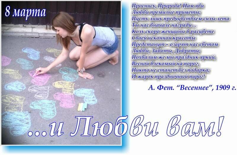 http://img-fotki.yandex.ru/get/5629/13753201.15/0_7b92a_758edb05_XL.jpeg.jpg