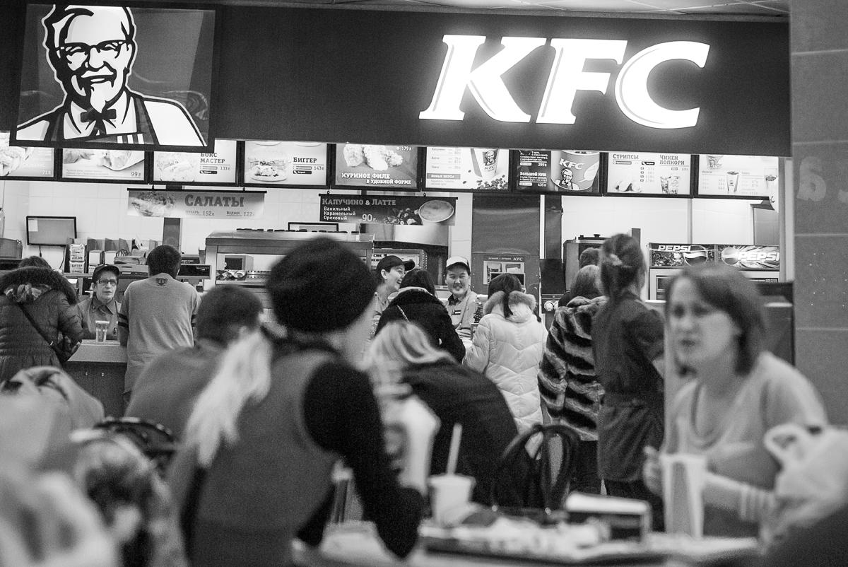 Из воспоминаний новорожденного отца (о сухом законе), антиреклама МакДональдс и KFC
