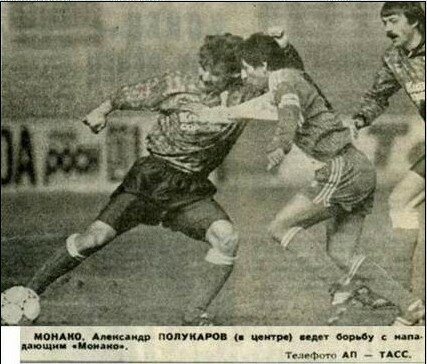 Полукаров Александр