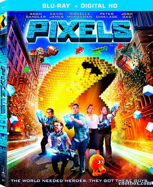 Пиксели / Pixels (2015/BDRip/HDRip/3D)