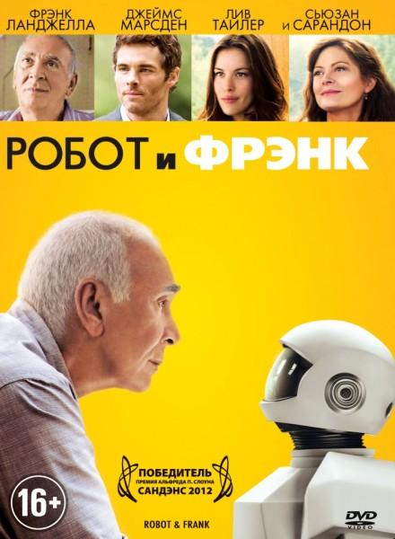 Робот и Фрэнк / Robot & Frank (2012) BDRip 1080p / 720p + HDRip + WEBDL 1080p + WEBDLRip + DVDRip