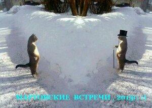 http://img-fotki.yandex.ru/get/5629/194408087.2/0_93ab7_73562e77_M.jpg