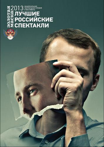 http://img-fotki.yandex.ru/get/5629/201525786.0/0_b35ad_f47a0608_L.png.jpg