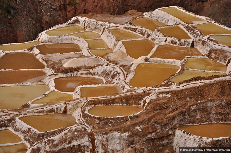 0 168c90 2d45b8af orig Куско – столица империи Инков