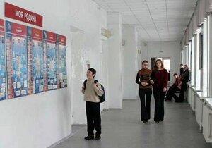 Челябинский лицей №37