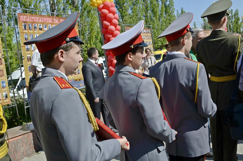 Праздничный митинг в честь Дня Победы, Саратов, 09 мая 2013 года