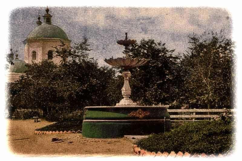 белгородский фонтан в Городском саду - находился на месте Соборной площади, перенесен в соседний сад, демонтирован