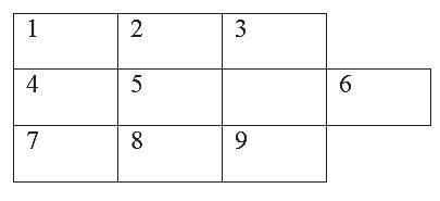Как в ворде в таблицу добавить столбцы. Как добавить столбец в таблицу Ворд?