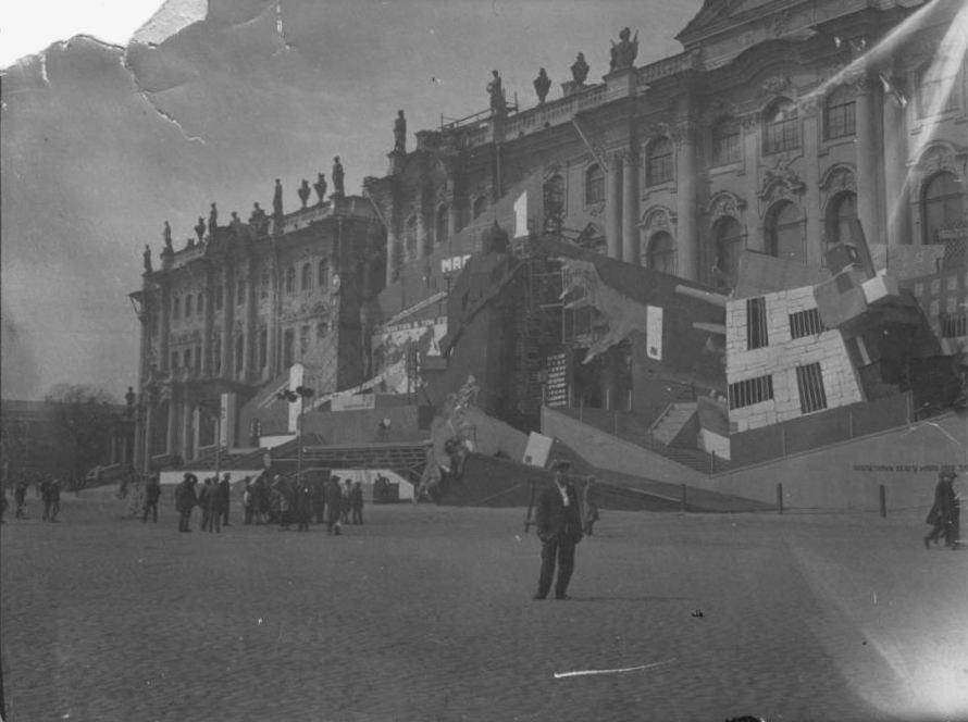 Ленинград 1 мая 1931-3.jpg
