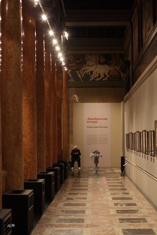 Государственный музей изобразительных искусств им А.С.Пушкина