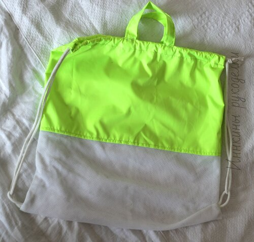 Пустой рюкзак
