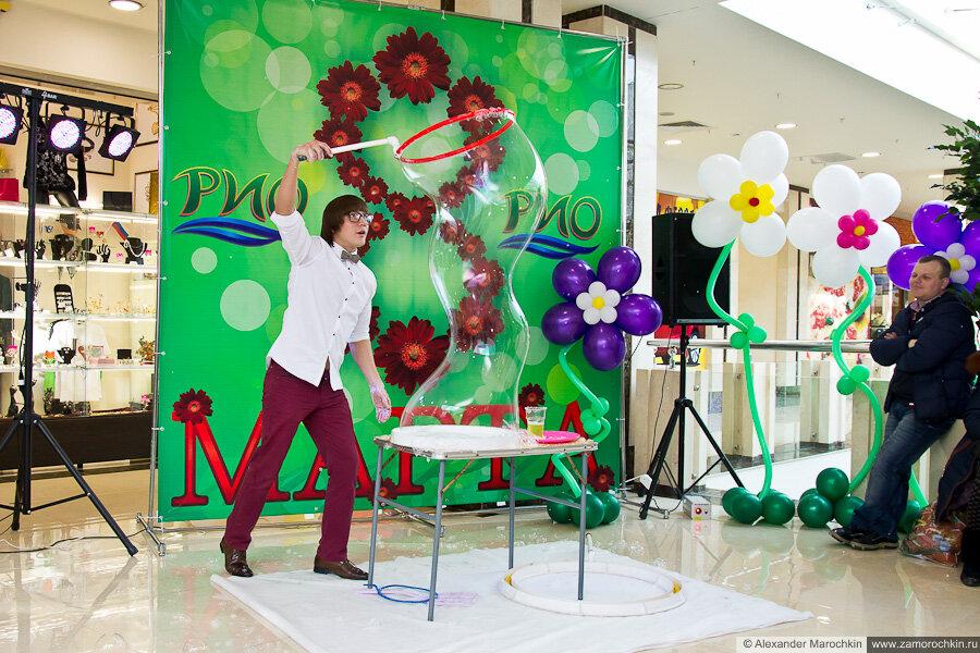 Шоу мыльных пузырей в РИО 8.03.2013, Саранск
